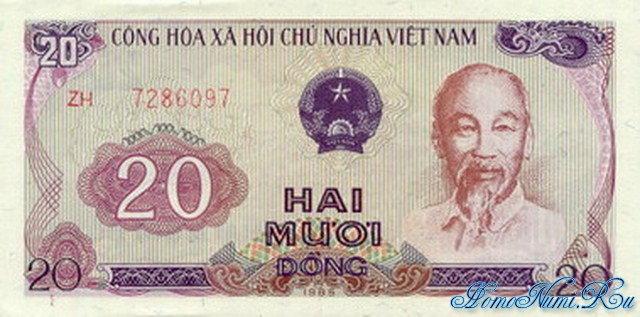 http://homonumi.ru/pic/n/Vietnam/P-94-f.jpg