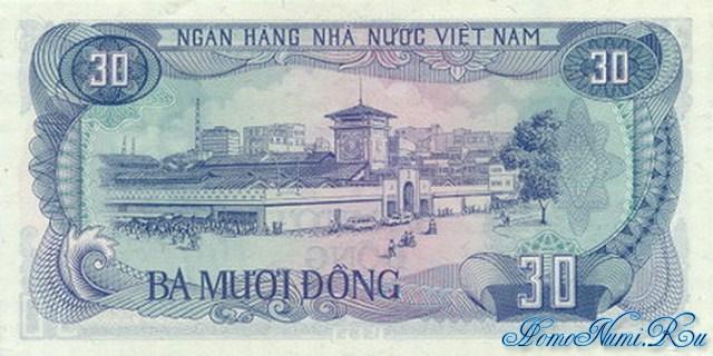 http://homonumi.ru/pic/n/Vietnam/P-95-b.jpg