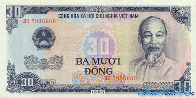 http://homonumi.ru/pic/n/Vietnam/P-95-f.jpg