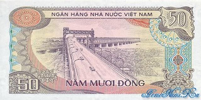 http://homonumi.ru/pic/n/Vietnam/P-97-b.jpg