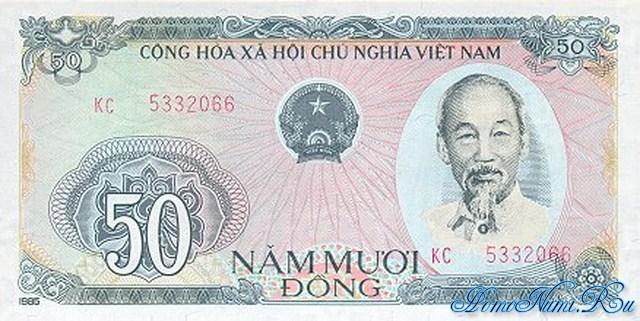 http://homonumi.ru/pic/n/Vietnam/P-97-f.jpg