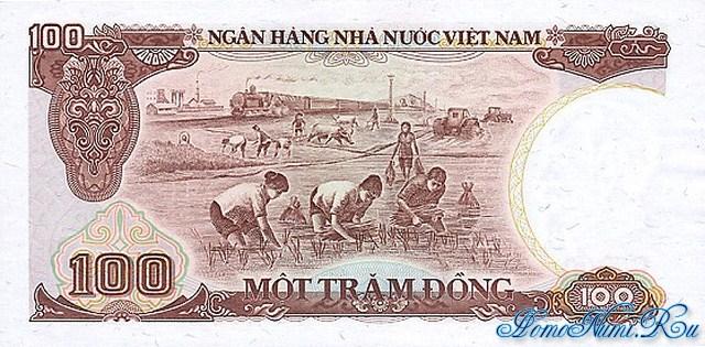 http://homonumi.ru/pic/n/Vietnam/P-98-b.jpg