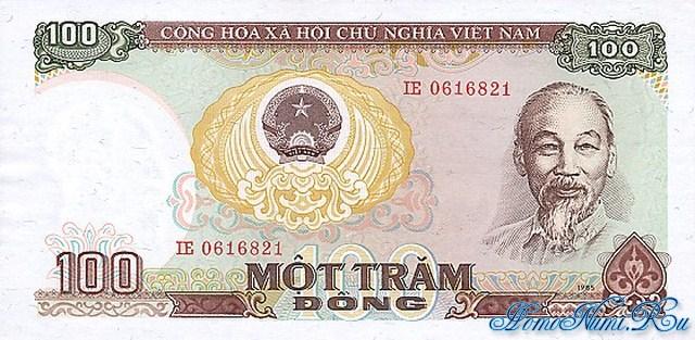http://homonumi.ru/pic/n/Vietnam/P-98-f.jpg