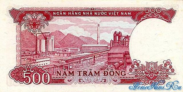 http://homonumi.ru/pic/n/Vietnam/P-99-b.jpg