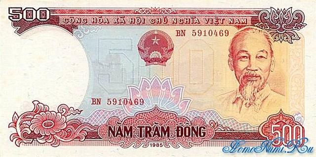 http://homonumi.ru/pic/n/Vietnam/P-99-f.jpg