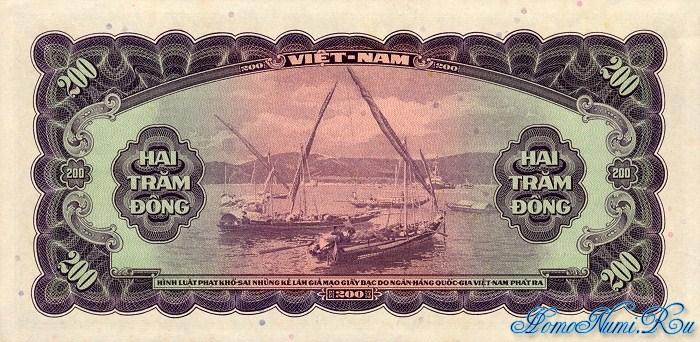 http://homonumi.ru/pic/n/Vietnam/P-9a-b.jpg