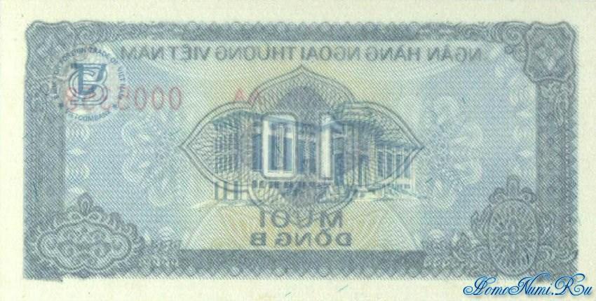 http://homonumi.ru/pic/n/Vietnam/P-FX1-b.jpg