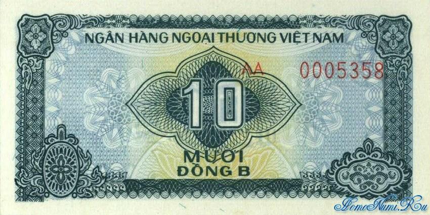http://homonumi.ru/pic/n/Vietnam/P-FX1-f.jpg