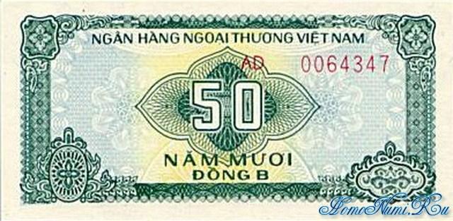 http://homonumi.ru/pic/n/Vietnam/P-FX2-f.jpg
