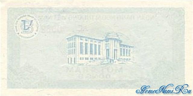 http://homonumi.ru/pic/n/Vietnam/P-FX3-b.jpg