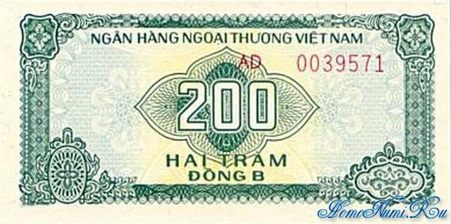 http://homonumi.ru/pic/n/Vietnam/P-FX4-f.jpg