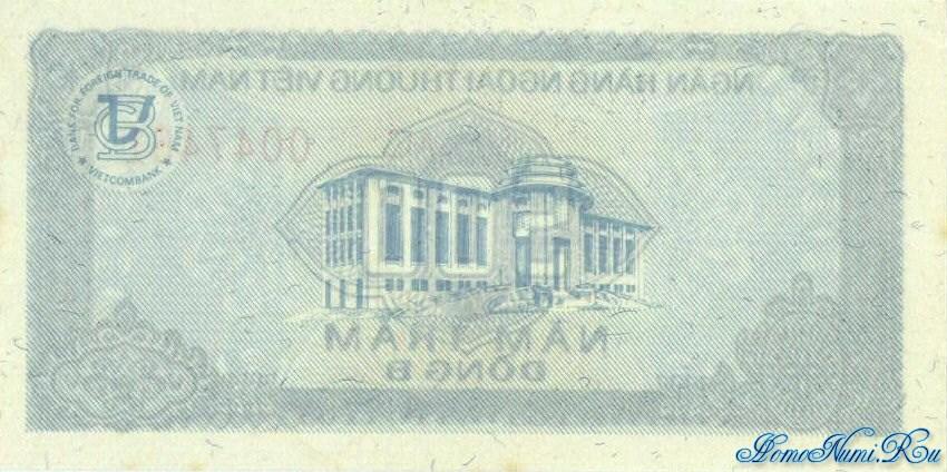 http://homonumi.ru/pic/n/Vietnam/P-FX5-b.jpg