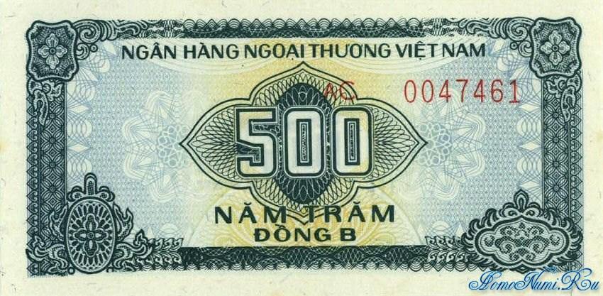 http://homonumi.ru/pic/n/Vietnam/P-FX5-f.jpg