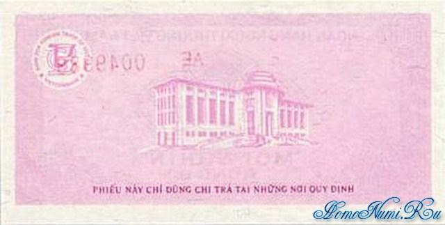 http://homonumi.ru/pic/n/Vietnam/P-FX6-b.jpg
