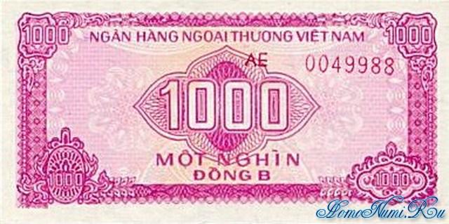 http://homonumi.ru/pic/n/Vietnam/P-FX6-f.jpg