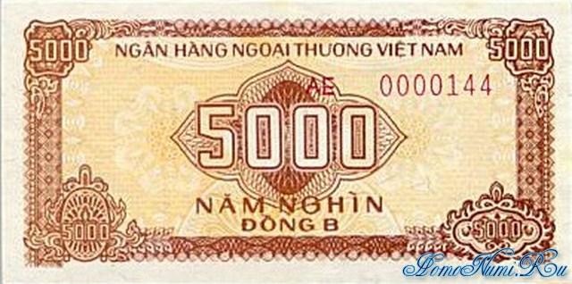 http://homonumi.ru/pic/n/Vietnam/P-FX7-f.jpg