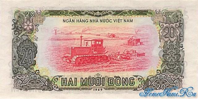 http://homonumi.ru/pic/n/Vietnam/P-NL-b.jpg
