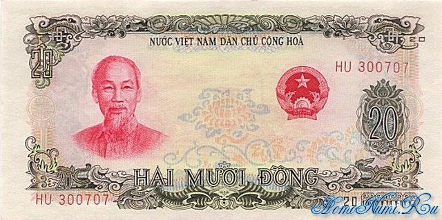 http://homonumi.ru/pic/n/Vietnam/P-NL-f.jpg