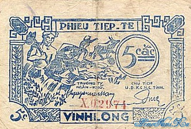 http://homonumi.ru/pic/n/Vietnam/P-R1-f.jpg