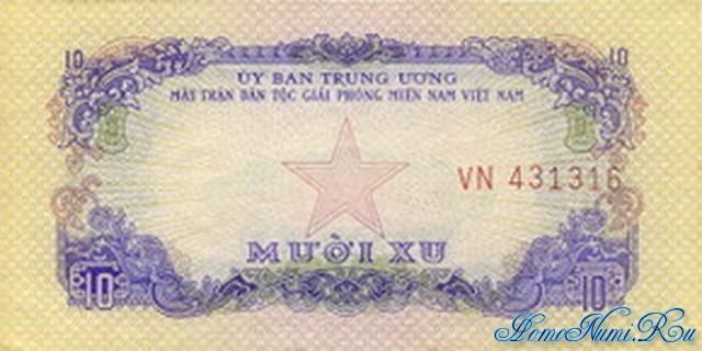 http://homonumi.ru/pic/n/Vietnam/P-R1a-f.jpg