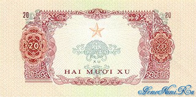 http://homonumi.ru/pic/n/Vietnam/P-R2-b.jpg
