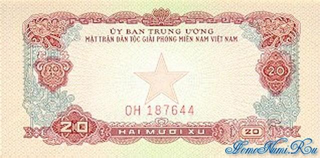 http://homonumi.ru/pic/n/Vietnam/P-R2-f.jpg