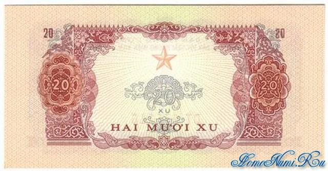 http://homonumi.ru/pic/n/Vietnam/P-R2a-b.jpg