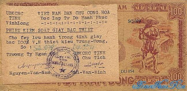 http://homonumi.ru/pic/n/Vietnam/P-R31-f.jpg