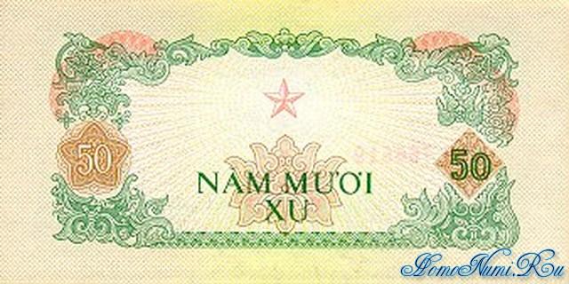 http://homonumi.ru/pic/n/Vietnam/P-R3a-b.jpg