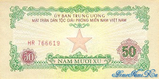 http://homonumi.ru/pic/n/Vietnam/P-R3a-f.jpg