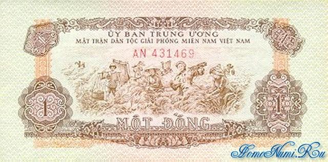 http://homonumi.ru/pic/n/Vietnam/P-R4-f.jpg