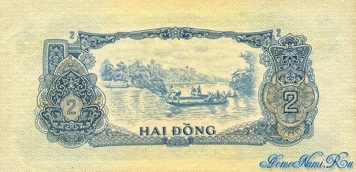 http://homonumi.ru/pic/n/Vietnam/P-R5-b.jpg