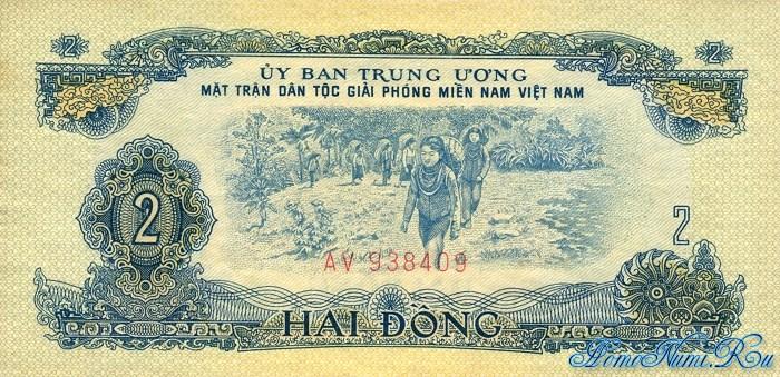 http://homonumi.ru/pic/n/Vietnam/P-R5-f.jpg