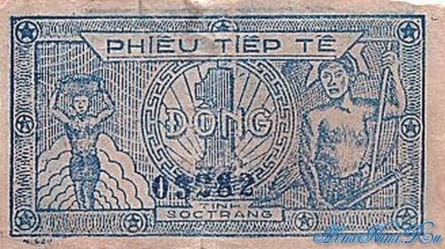 http://homonumi.ru/pic/n/Vietnam/P-R6-b.jpg