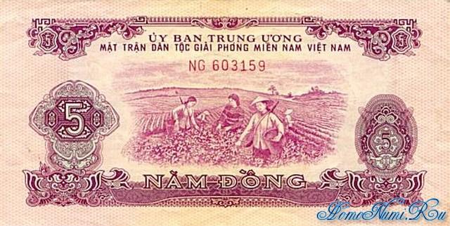 http://homonumi.ru/pic/n/Vietnam/P-R6a-f.jpg