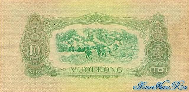http://homonumi.ru/pic/n/Vietnam/P-R7-b.jpg