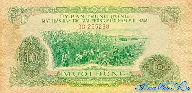 http://homonumi.ru/pic/n/Vietnam/P-R7-f.jpg