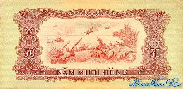 http://homonumi.ru/pic/n/Vietnam/P-R8-b.jpg