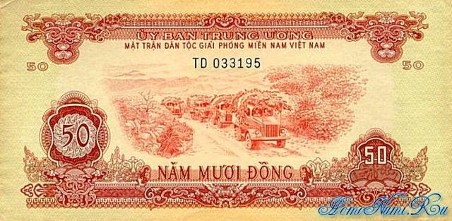 http://homonumi.ru/pic/n/Vietnam/P-R8-f.jpg