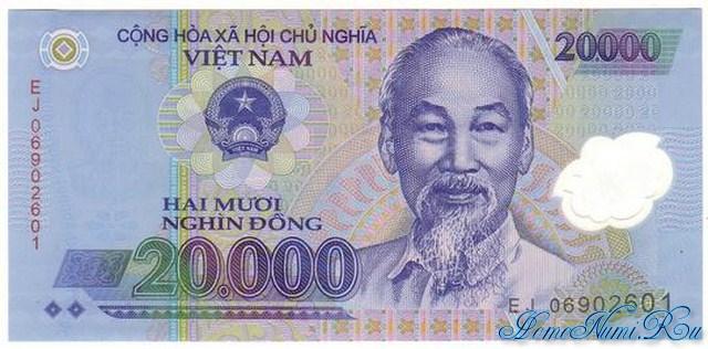 http://homonumi.ru/pic/n/Vietnam/P-new-f.jpg