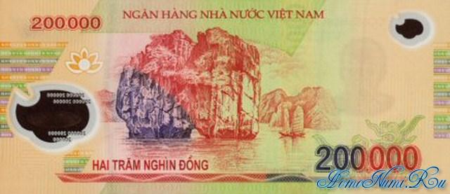 http://homonumi.ru/pic/n/Vietnam/P-new3-b.jpg