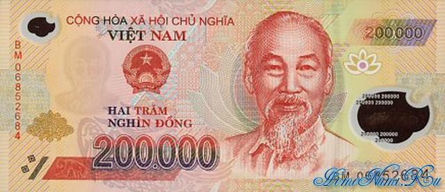 http://homonumi.ru/pic/n/Vietnam/P-new3-f.jpg