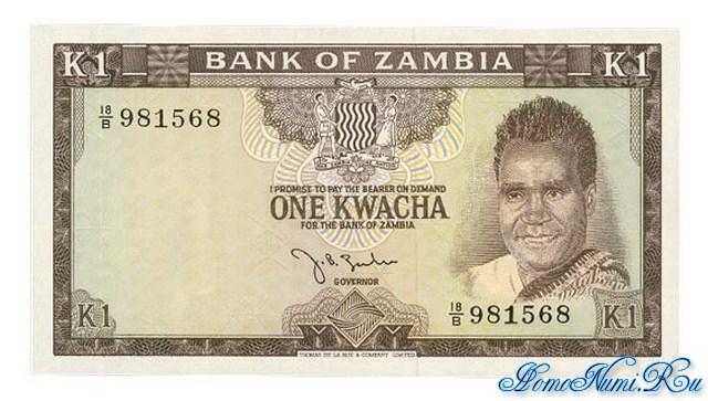 http://homonumi.ru/pic/n/Zambia/P-10a-f.jpg