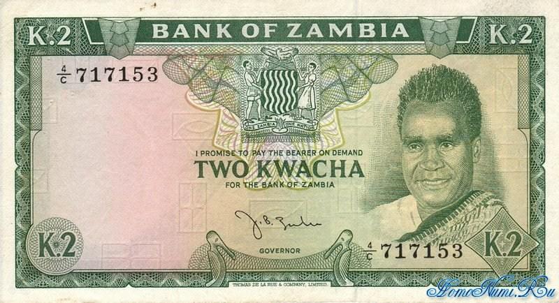 http://homonumi.ru/pic/n/Zambia/P-11a-f.jpg