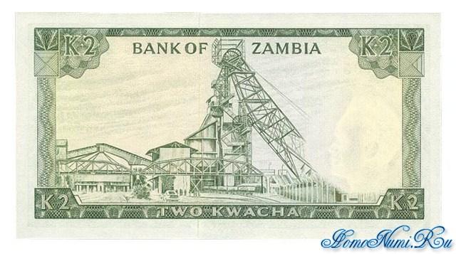 http://homonumi.ru/pic/n/Zambia/P-11c-b.jpg
