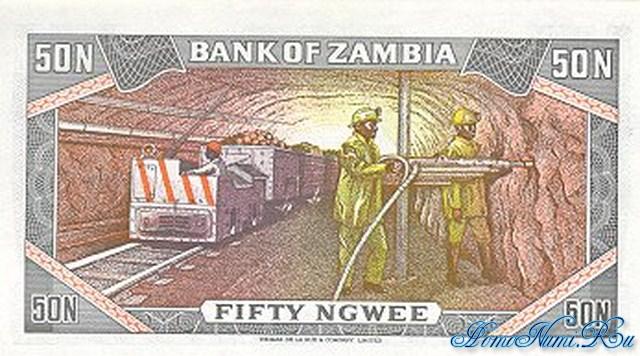 http://homonumi.ru/pic/n/Zambia/P-14-b.jpg