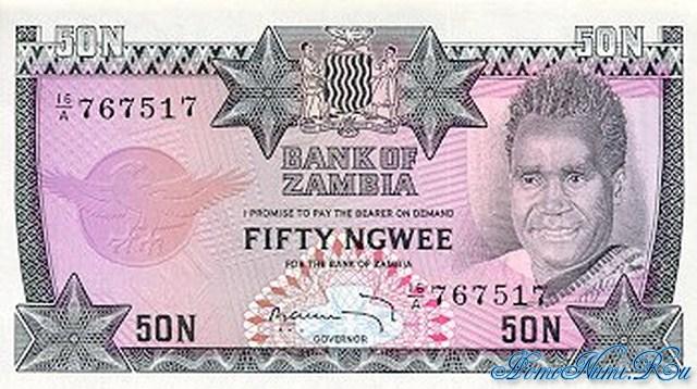 http://homonumi.ru/pic/n/Zambia/P-14-f.jpg