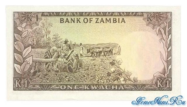 http://homonumi.ru/pic/n/Zambia/P-19-b.jpg