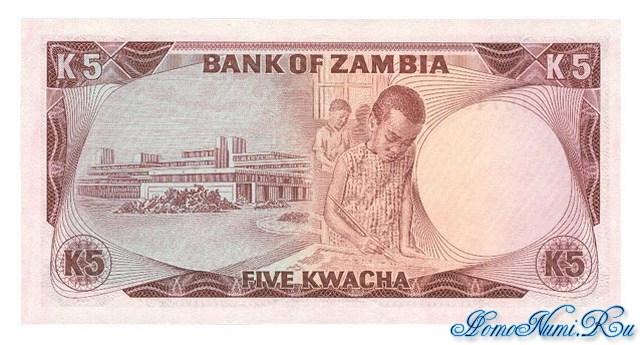 http://homonumi.ru/pic/n/Zambia/P-21-b.jpg