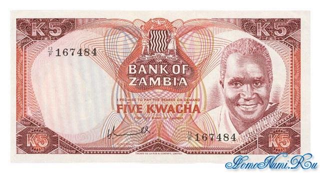 http://homonumi.ru/pic/n/Zambia/P-21-f.jpg